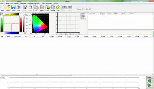 颜色管理软件